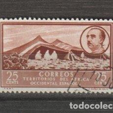 Sellos: AFRICA OCCIDENTAL. Nº 7. AÑO 1950. PAISAJES Y EFIGIE DEL GENERAL FRANCO. USADO.. Lote 234773495