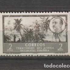 Sellos: AFRICA OCCIDENTAL. Nº 16. AÑO 1950. PAISAJES Y EFIGIE DEL GENERAL FRANCO. USADO.. Lote 234773875