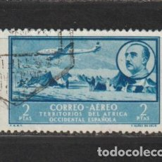 Timbres: AFRICA OCCIDENTAL. Nº 23. AÑO 1951. PAISAJES Y EFIGIE DEL GENERAL FRANCO. USADO.. Lote 234774910