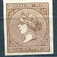 Sellos: EDIFIL 1 DE FERNANDO POO. 20 CTS ISABEL II, AÑO 1868. VER DESCRIPCIÓN. Lote 234915440