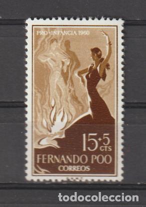 FERNANDO POO. Nº 189**. AÑO 1960. PRO INFANCIA. NUEVO SIN FIJASELLOS. (Sellos - España - Colonias Españolas y Dependencias - África - Fernando Poo)