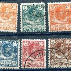 Sellos: EDIFIL 41 AL 50 DE RIO DE ORO, SIN EL DE 20 CTS. AÑO 1909. USADOS. Lote 234918615