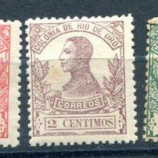 Selos: EDIFIL 65 AL 67 DE RIO DE ORO. AÑO 1912. NUEVOS CON FIJASELLOS. 2 CTS PUNTO DE ÓXIDO.. Lote 234919240