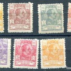 Selos: EDIFIL 130 AL 133 Y 137 AL 139 DE RIO DE ORO. VER DESCRIPCIÓN. Lote 234921740