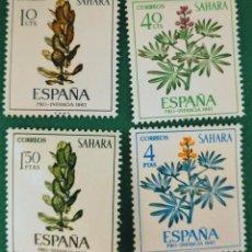 Sellos: 4 SELLOS SAHARA 1967 PRO INFANCIA – SERIE COMPLETA 4 VALORES 256/257/258/259. Lote 234998360