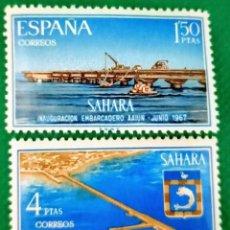 Sellos: 2 SELLOS SAHARA INSTALACIONES PORTUARIAS – SERIE COMPLETA 2 VALORES 260/261. Lote 234998480