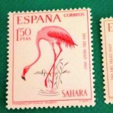 Sellos: 3 SELLOS SAHARA 1967 DÍA DEL SELLO – SERIE COMPLETA 3 VALORES 262/263/264. Lote 234998635