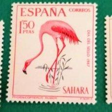 Sellos: 3 SELLOS SAHARA 1967 DÍA DEL SELLO – SERIE COMPLETA 3 VALORES 262/263/264. Lote 234998645