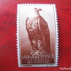 Sellos: SAHARA ESPAÑOL, AGUILA REAL, EDIFIL 139. Lote 235130415