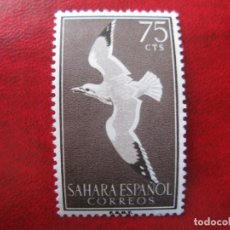 Sellos: SAHARA ESPAÑOL, 1959, GAVIOTA ARGENTEA, EDIFIL 162. Lote 235131335