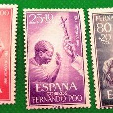 Timbres: 3 SELLOS FERNANDO POO 1961 PRO INFANCIA. SERIE COMPLETA 3 VALORES 196/197/198. Lote 235166015
