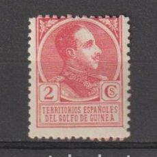 Francobolli: GUINEA. Nº 129*. AÑO 1919. ALFONSO XIII. NUEVO CON FIJASELLOS. Lote 235191085