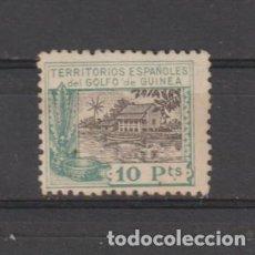Francobolli: GUINEA. Nº 178. AÑO 1924. CASA DE NIPA. RESIDENCIA DEL GOBERNADOR. NUEVO SIN FIJASELLOS.. Lote 235193650