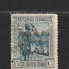 """Francobolli: GUINEA. Nº 220. AÑO 1931. TIPOS DIVERSOS HABILITADOS """"REPUBLICA ESPAÑOLA"""". USADO.. Lote 235195295"""