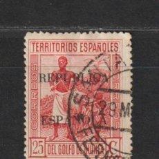 """Sellos: GUINEA. Nº 222. AÑO 1931. TIPOS DIVERSOS HABILITADOS """"REPUBLICA ESPAÑOLA"""". USADO.. Lote 235195355"""