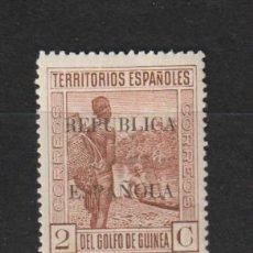 """Sellos: GUINEA. Nº 217**. AÑO 1931. TIPOS DIVERSOS HABILITADOS """"REPUBLICA ESPAÑOLA"""". NUEVO SIN FIJASELLOS.. Lote 235195560"""