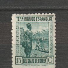 Sellos: GUINEA. Nº 248*. AÑO 1934-1941. TIPOS DE 1931. NUEVO CON FIJASELLOS.. Lote 235197115