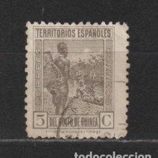 Sellos: GUINEA. Nº 246. AÑO 1934-1941. TIPOS DE 1931. USADO.. Lote 235197245