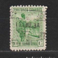 Sellos: GUINEA. Nº 247. AÑO 1934-1941. TIPOS DE 1931. USADO.. Lote 235197295