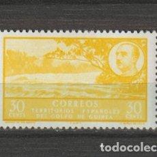 Sellos: GUINEA. Nº 282**. AÑO 1949-1950. PAISAJES Y EFIGIE DEL GENERAL FRANCO. NUEVO SIN FIJASELLOS.. Lote 235199340