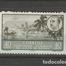 Sellos: GUINEA. Nº 283**. AÑO 1949-1950. PAISAJES Y EFIGIE DEL GENERAL FRANCO. NUEVO SIN FIJASELLOS.. Lote 235199385