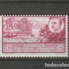 Sellos: GUINEA. Nº 284**. AÑO 1949-1950. PAISAJES Y EFIGIE DEL GENERAL FRANCO. NUEVO SIN FIJASELLOS.. Lote 235199430