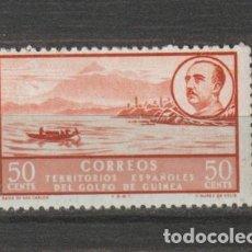 Sellos: GUINEA. Nº 285**. AÑO 1949-1950. PAISAJES Y EFIGIE DEL GENERAL FRANCO. NUEVO SIN FIJASELLOS.. Lote 235199440