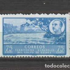Sellos: GUINEA. Nº 286**. AÑO 1949-1950. PAISAJES Y EFIGIE DEL GENERAL FRANCO. NUEVO SIN FIJASELLOS.. Lote 235199475