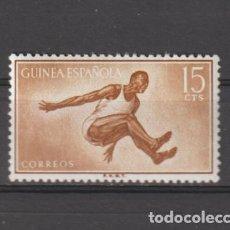 Timbres: GUINEA ESPAÑOLA. Nº 378*. AÑO 1958. SERIE BÁSICA - DEPORTES. NUEVO CON FIJASELLOS.. Lote 235255400