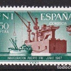 Timbres: IFNI 1967 - PUERTO DE SIDI IFNI SERIE COMPLETA NUEVA SIN FIJASELLOS EDIFIL Nº 229. Lote 235261075