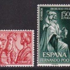 Timbres: FERNANDO POO 1964 - LOS REYES MAGOS SERIE COMPLETA NUEVA SIN FIJASELLOS EDIFIL Nº 235/238. Lote 235266670