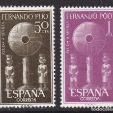 Sellos: FERNANDO POO 1963 - AYUDA A SEVILLA SERIE COMPLETA NUEVA SIN FIJASELLOS EDIFIL Nº 213/214. Lote 235273255