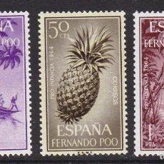 Sellos: FERNANDO POO 1964 - PRO INFANCIA SERIE COMPLETA NUEVA SIN FIJASELLOS EDIFIL Nº 223/225. Lote 235273460