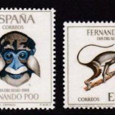 Sellos: FERNANDO POO 1966 - DÍA DEL SELLO SERIE COMPLETA NUEVA SIN FIJASELLOS EDIFIL Nº 251/254. Lote 235274265