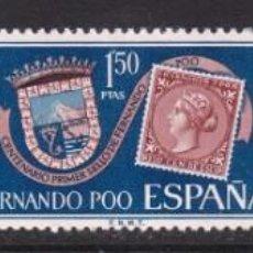 Sellos: FERNANDO POO 1968 - CENT. PRIMER SELLO SERIE COMPLETA NUEVA SIN FIJASELLOS EDIFIL Nº 262/264. Lote 235274630