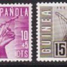 Sellos: GUINEA 1953 - PRO INDÍGENAS SERIE COMPLETA NUEVA CON FIJASELLOS EDIFIL Nº 321/324. Lote 235277180