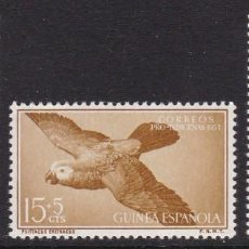 Sellos: GUINEA 1957 - PRO INDÍGENAS SERIE COMPLETA NUEVA SIN FIJASELLOS EDIFIL Nº 365/367. Lote 235277405
