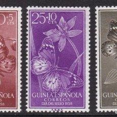 Sellos: GUINEA 1958 - MARIPOSAS SERIE COMPLETA NUEVA CON FIJASELLOS EDIFIL Nº 388/390. Lote 235277530