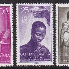 Sellos: GUINEA 1955 - SERIE COMPLETA NUEVA SIN FIJASELLOS EDIFIL Nº 344/346. Lote 235277735
