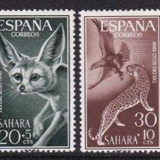 Timbres: SAHARA 1960 - FAUNA SERIE COMPLETA NUEVA SIN FIJASELLOS EDIFIL Nº 176/179. Lote 235291550