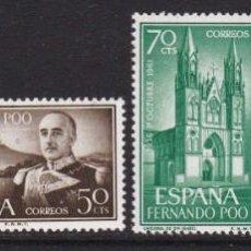 Sellos: FERNANDO POO 1961 - GENERAL FRANCO SERIE COMPLETA NUEVA SIN FIJASELLOS EDIFIL Nº 199/202. Lote 235293085