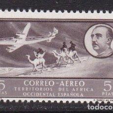 Sellos: ÁFRICA OCCIDENTAL 1951 -5 PESETAS NUEVO SIN FIJASELLOS PAISAJES Y EFIGIE GENERAL FRANCO EDIFIL Nº 25. Lote 235330245