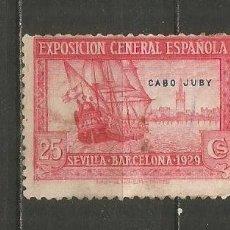 Sellos: CABO JUBY EDIFIL NUM. 44 USADO --PUNTOS CLAROS--. Lote 235430960