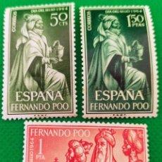 Timbres: 3 SELLOS FERNANDO POO 1964 DIA DEL SELLO. LOS REYES. SERIE DE 4 VALORES, (FALTA 3P AZUL) 235/236/237. Lote 235432790