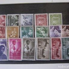 Sellos: LOTE DE SELLOS GUINEA ESPAÑOLA 1. Lote 235440355