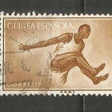 Francobolli: GUINEA ESPAÑOLA EDIFIL NUM. 378 USADO. Lote 235588805