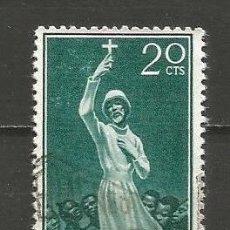 Francobolli: GUINEA ESPAÑOLA EDIFIL NUM. 386 USADO. Lote 235588865
