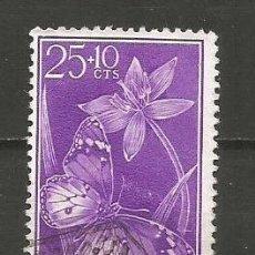 Francobolli: GUINEA ESPAÑOLA EDIFIL NUM. 389 USADO. Lote 235588915