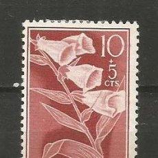 Francobolli: GUINEA ESPAÑOLA EDIFIL NUM. 391 USADO. Lote 235588965