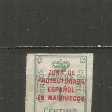 Francobolli: MARRUECOS COLONIA ESPAÑOLA EDIFIL NUM. 74 USADO. Lote 235651010